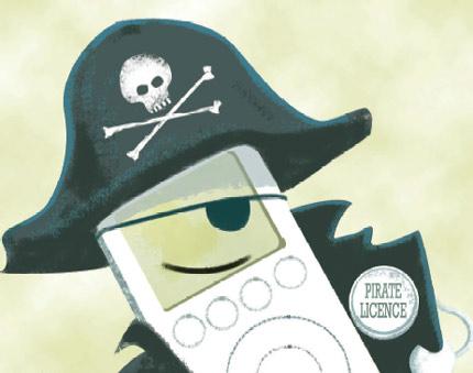 Cassette Lable Printer Pirate