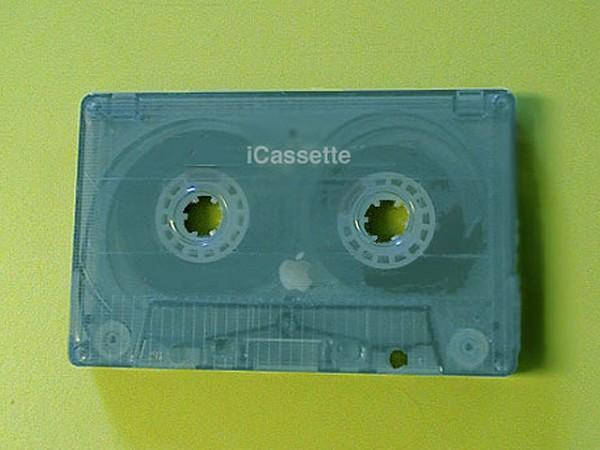 appledumpster-cassette