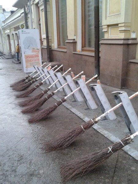 Broomstick Parking