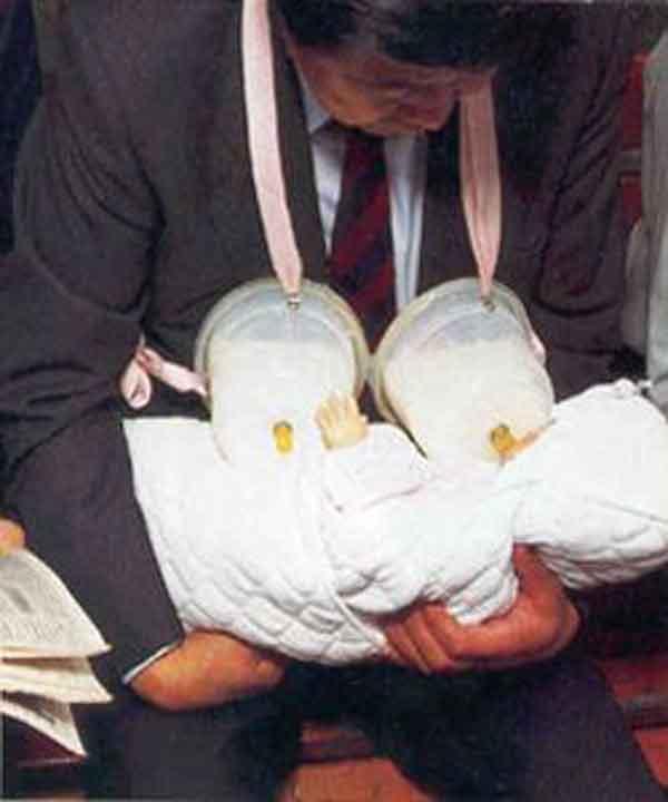 Chindogu Inventions: Breast Feeding Vest