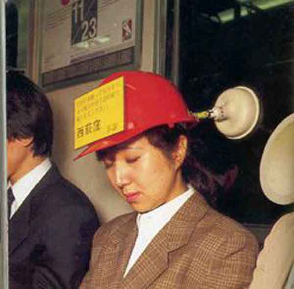 Chindogu Inventions: Suction Cup Hat