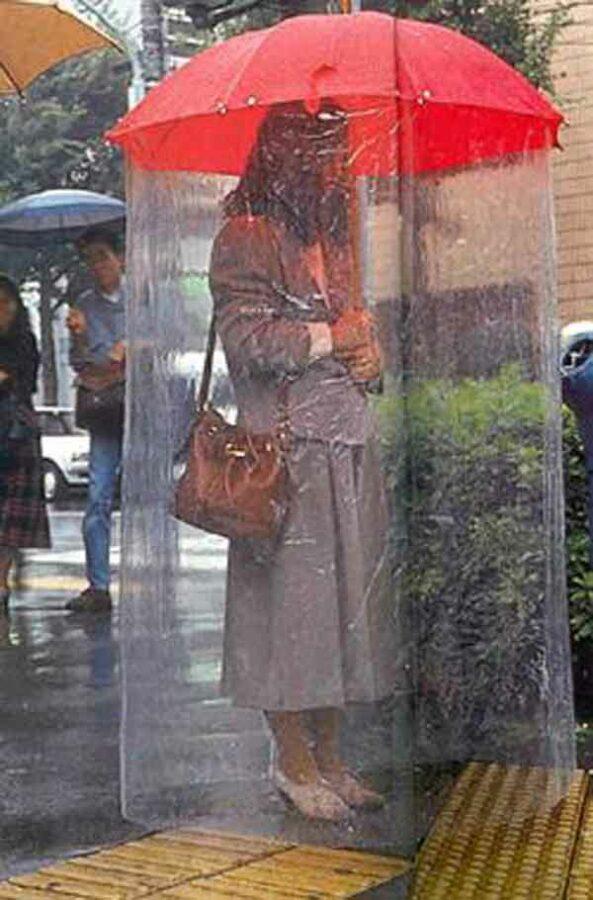 Chindogu Inventions: Umbrella Curtain