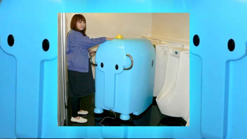 Dasubee Urinal Cleaning Robot