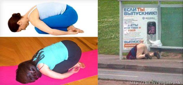 Balasana: Drunk Yoga