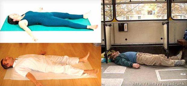Savasana: Drunk Yoga Pose