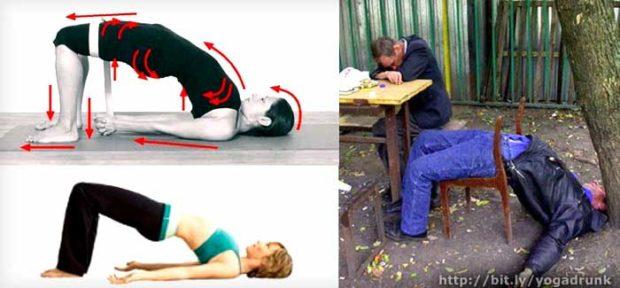 Setu Bandha Sarvangasana: Drunk Yoga
