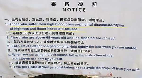Horrifying Of Highness And Liquor Heads - Funny Engrish Signs