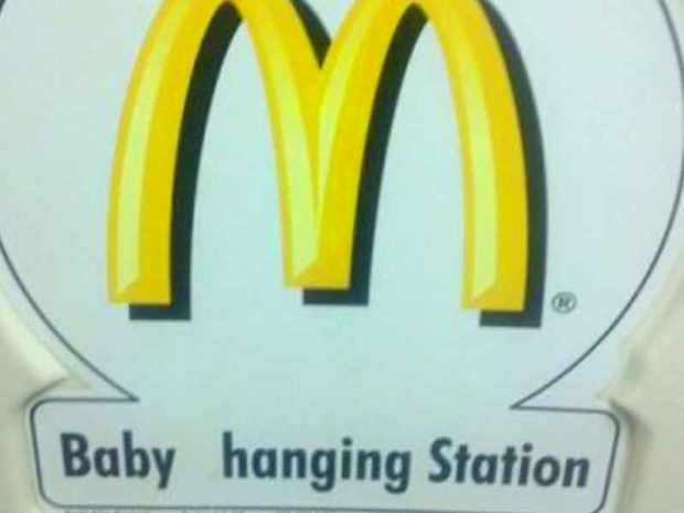 Funny Sign Fails - Mcdonald'S Changing Station