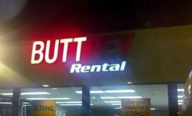 Butt Rental - Funny Sign Fail