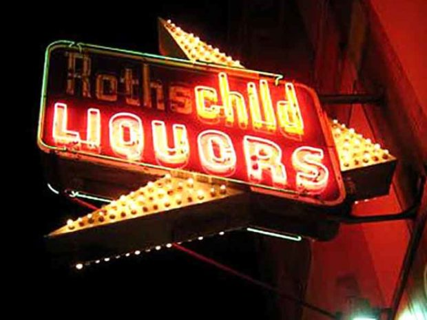 Funny Sign Fails - Child Liquors