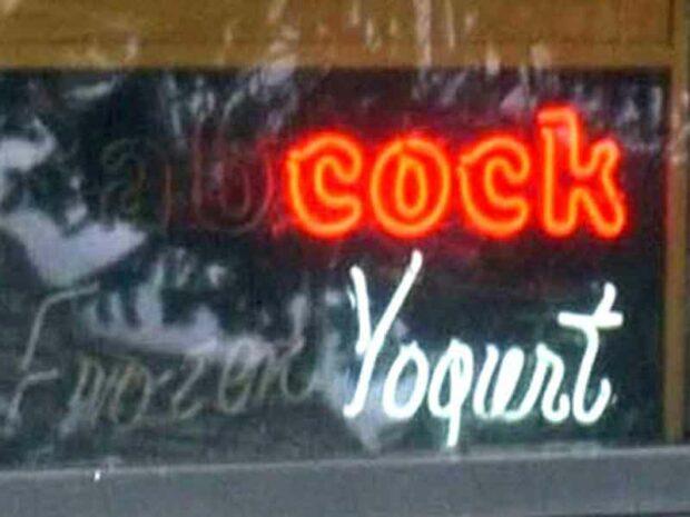 Funny Sign Fails - Cock Yogurt
