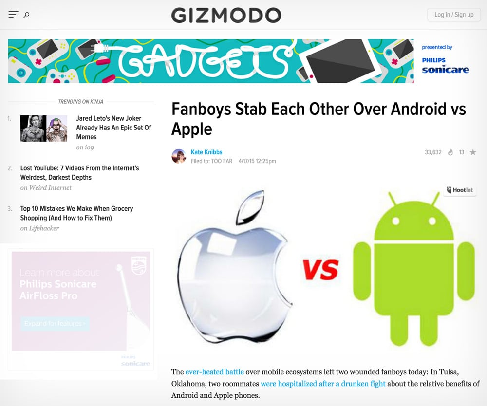 Gizmodo-Knife-Fight