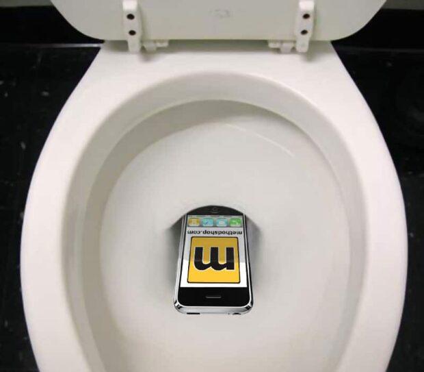 Iphone Toilet