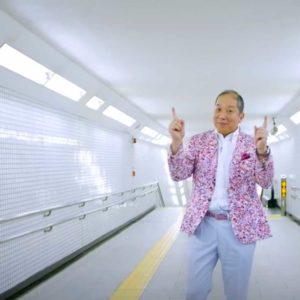 The Creative Genius Behind Japan's Train Station Jingles