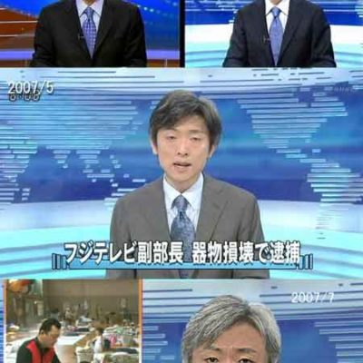 Add Japanese News Reporter To The List Of Most Stressful Jobs