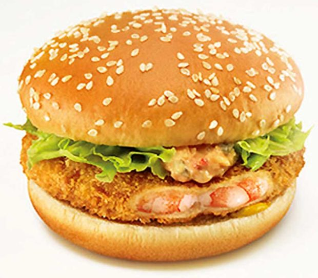 Ebi Fireo - McDonald's Menu From Around The World