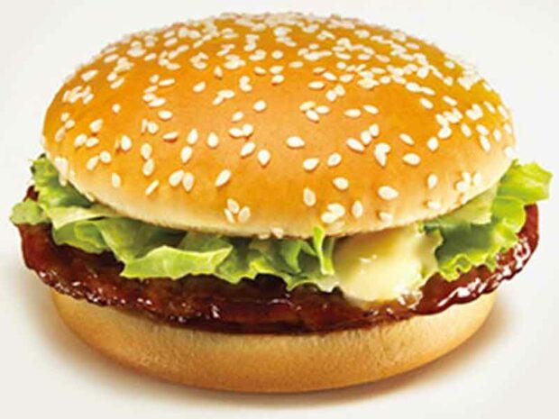 Maku Baagaa - McDonald's Menu Japan