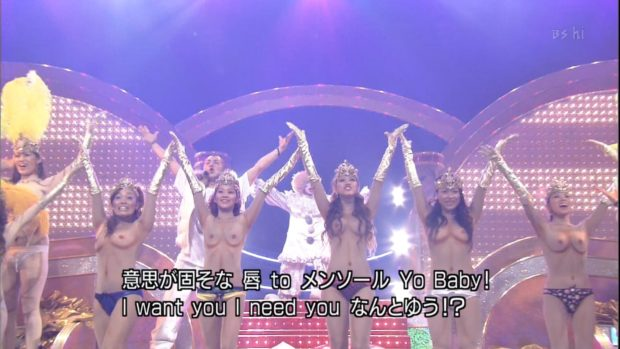 Nhk Topless New Years Eve Special