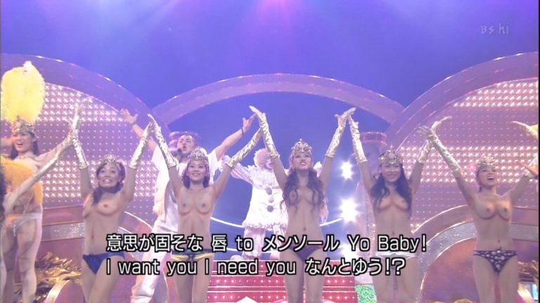 NHK Apologizes for DJ Ozmas Topless New Years Eve