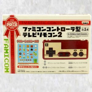 Check Out This Rare Classic Nintendo Controller Universal Remote For TVs
