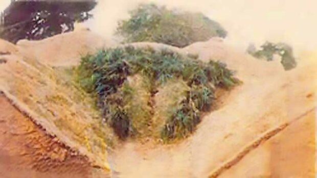 Vagina Dunes