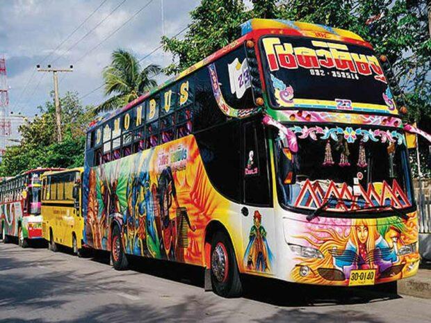 The Hookah Bus