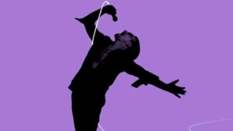 U2's Vertigo iPod Commercial