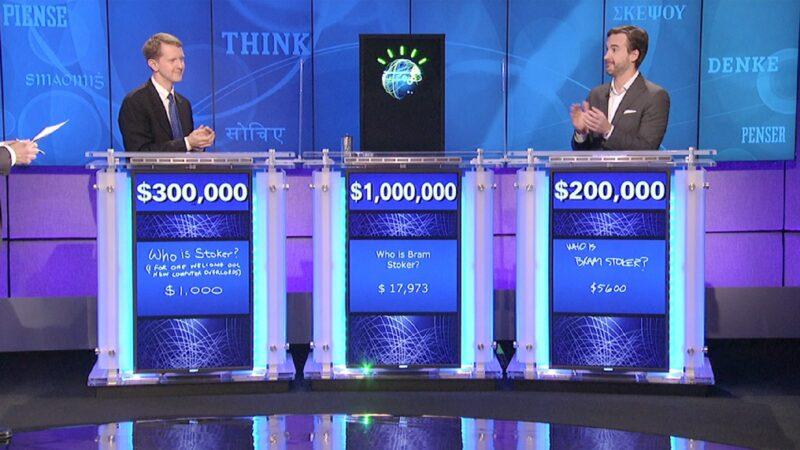 IBM's Watson Wins Jeopardy